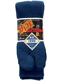 おたふく手袋 防寒靴下 パイルソックス 足袋型 2足組 ネイビー BS-312