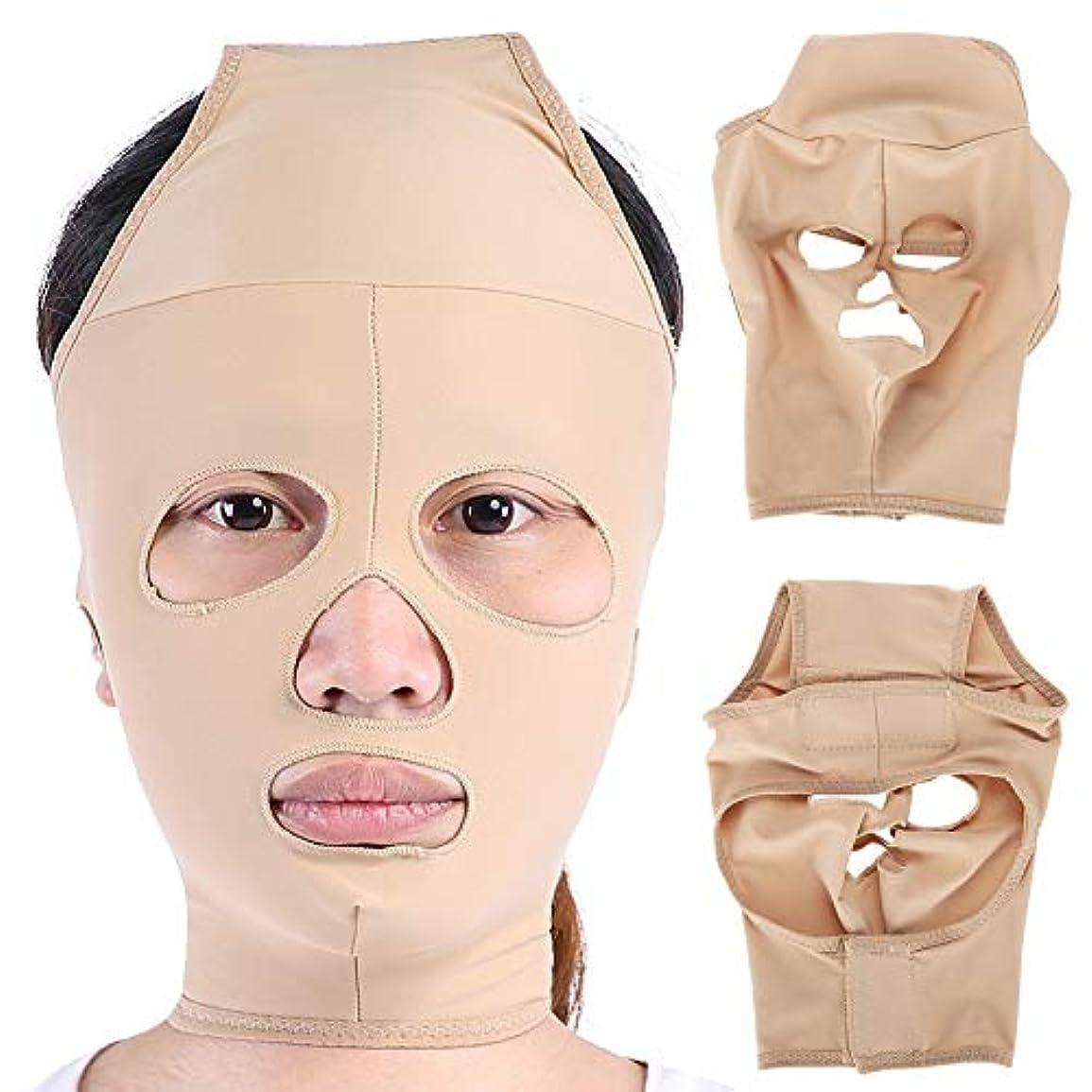 踏みつけスペシャリスト異常な小顔 矯正 美顔 顔痩せ グッズ フェイス マスク ベルト コルセット メンズ サポーター ヌード色(XL)