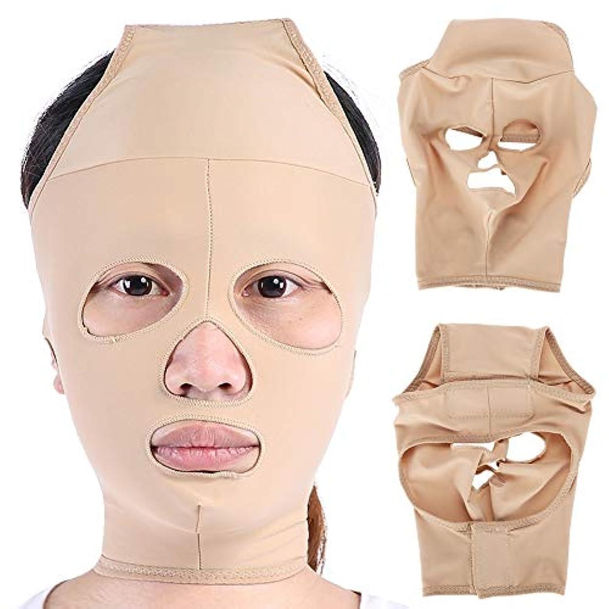 必要調整可能想起小顔 矯正 美顔 顔痩せ グッズ フェイス マスク ベルト コルセット メンズ サポーター ヌード色(M)
