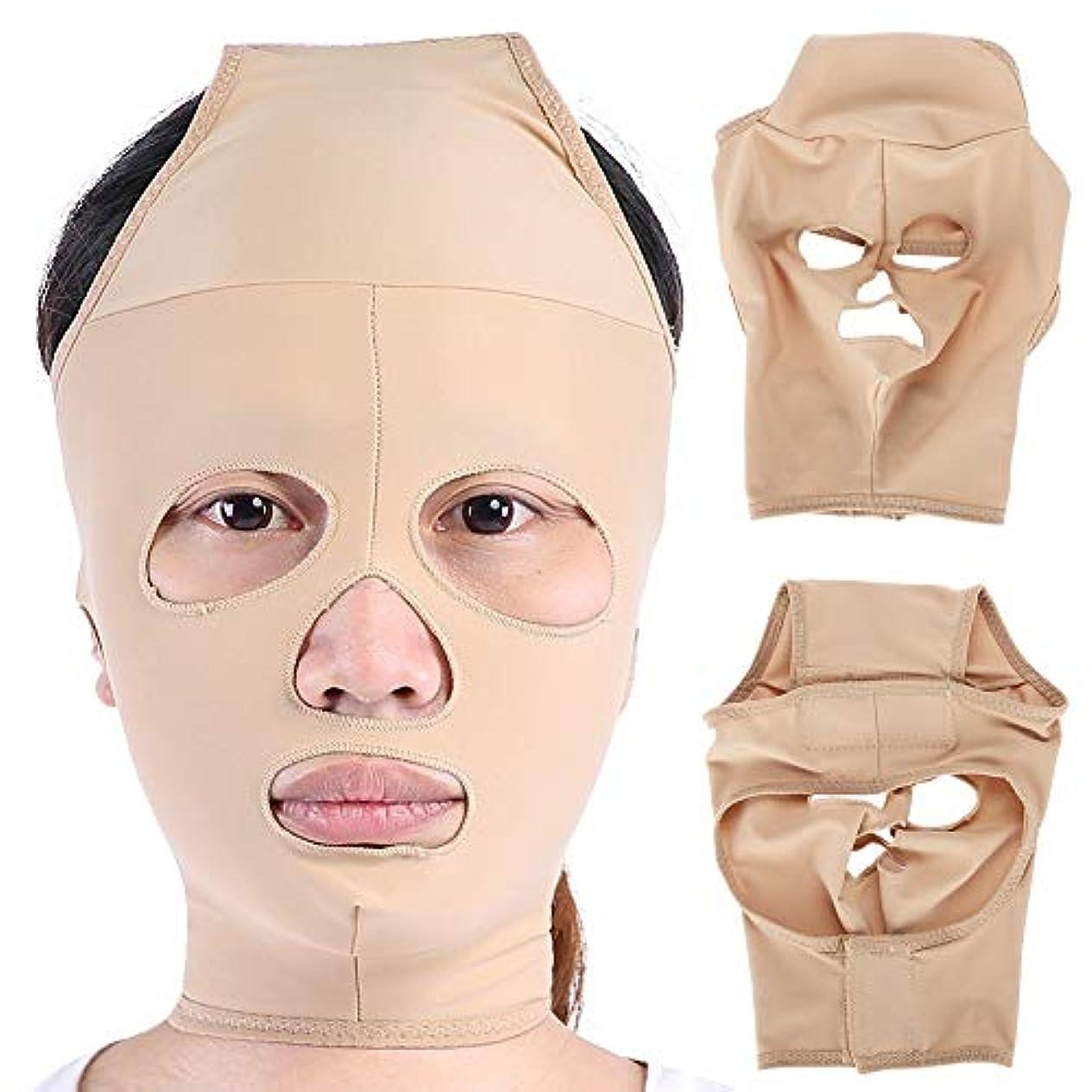 肺反対に十代小顔 矯正 美顔 顔痩せ グッズ フェイス マスク ベルト コルセット メンズ サポーター ヌード色(S)