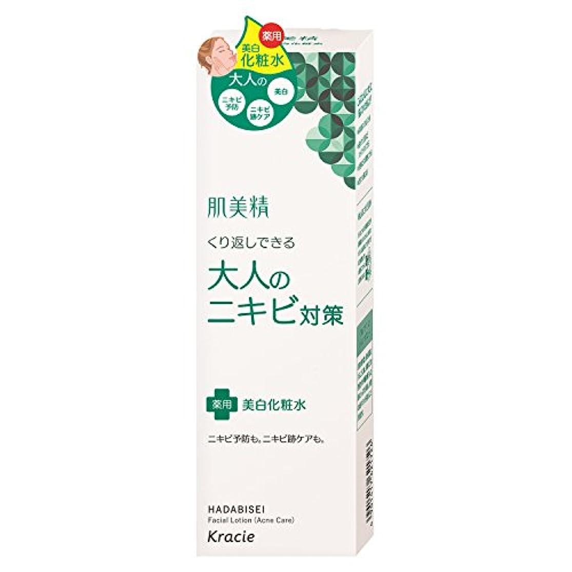 マンハッタンファイル貪欲肌美精 大人のニキビ対策 薬用美白化粧水 200mL (医薬部外品)
