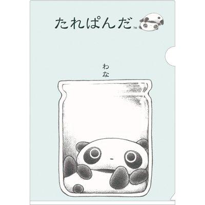 【たれぱんだ】クリアホルダー[528]
