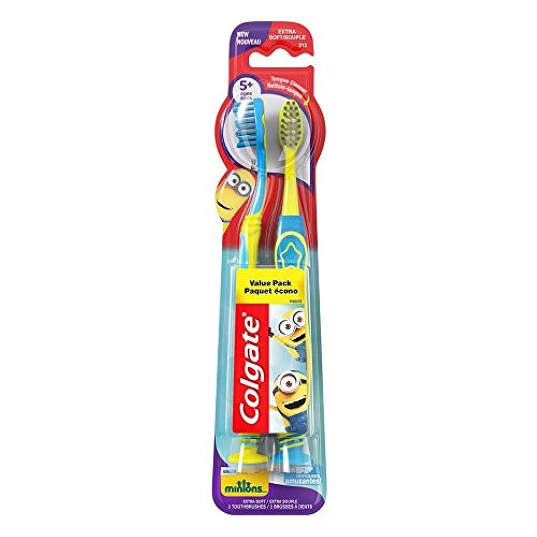 アラブフィット書士Colgate キッズ手下歯ブラシ、2カウント