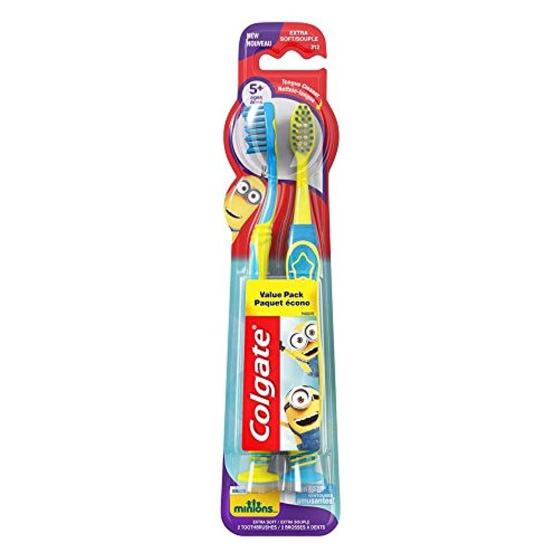 提供差別的精通したColgate キッズ手下歯ブラシ、2カウント