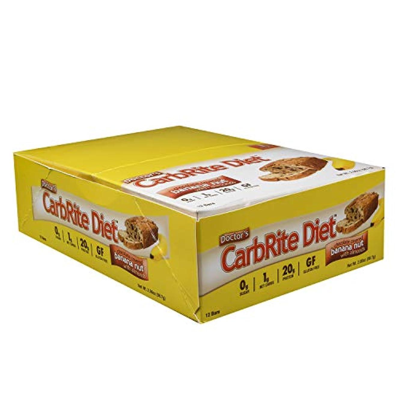 提供するホスト測定可能ドクターズダイエット?カーボライトバー?チョコレートバナナナッツ 12本