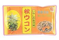 いやしの島沖縄 秋ウコン粉(袋入り)