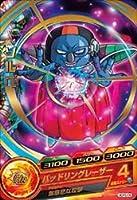 ドラゴンボールヒーローズ/GDPB-09 ソルベ【箔なし】