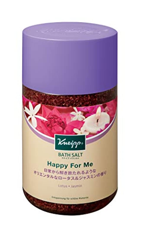 自分のために体操選手媒染剤クナイプ バスソルト ハッピーフォーミー ロータス&ジャスミンの香り