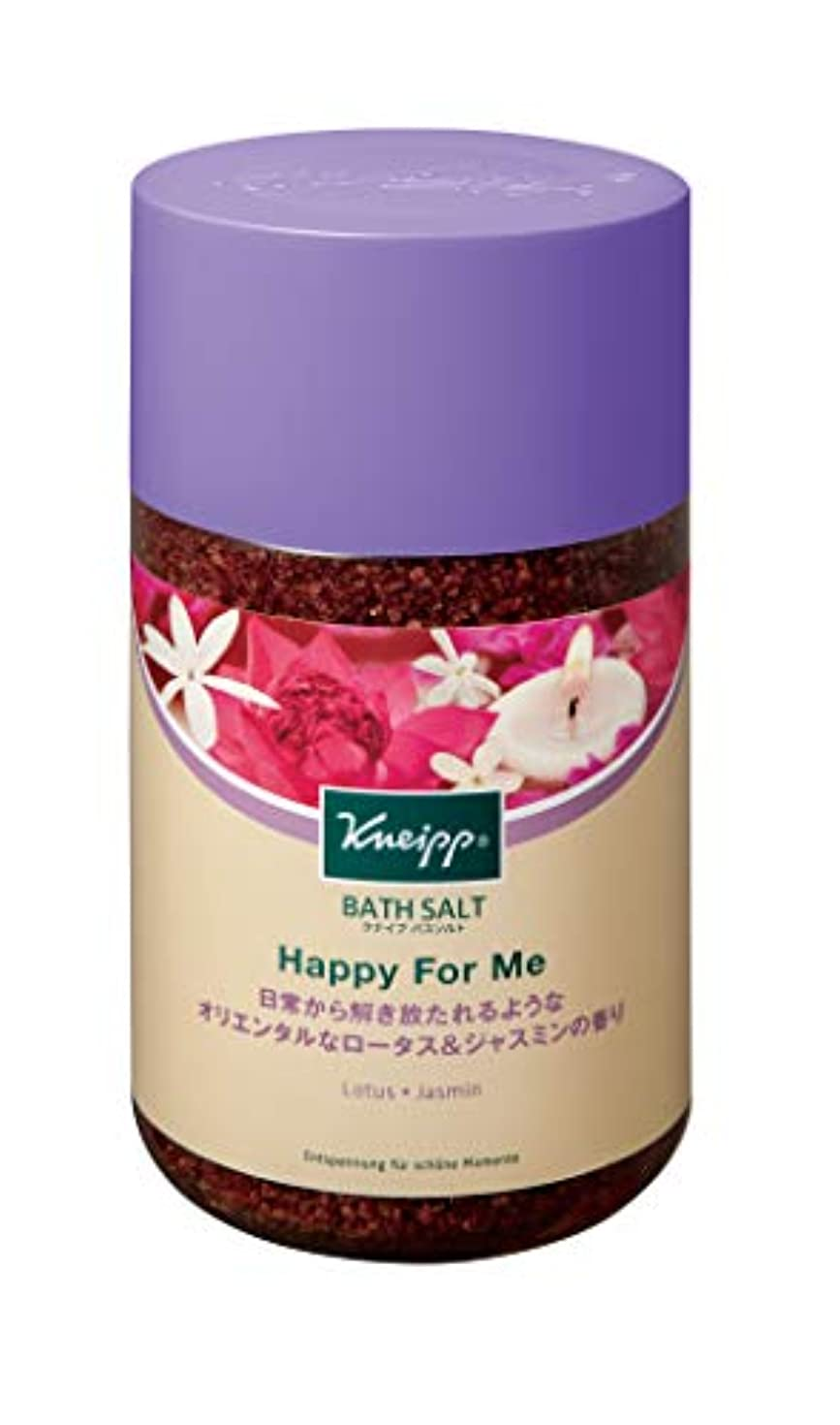 弾力性のあるかもしれない尊敬するクナイプ バスソルト ハッピーフォーミー ロータス&ジャスミンの香り