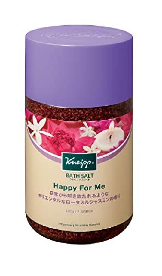 受動的にぎやか構築するクナイプ バスソルト ハッピーフォーミー ロータス&ジャスミンの香り