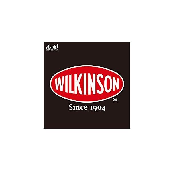 アサヒ飲料 ウィルキンソン タンサン 強炭酸水...の紹介画像4