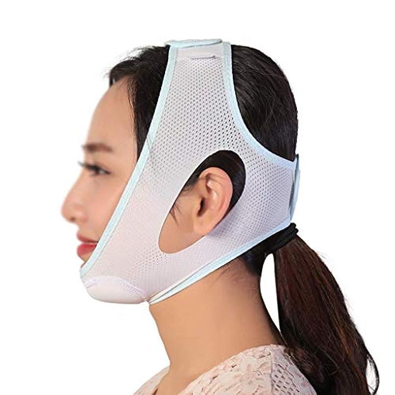考え自動的に開示するVフェイスシワ防止テープ、ダブルチンケア減量、フェイスマスク、フェイスリフトスリミングベルト(ブルー)(サイズ:M),M