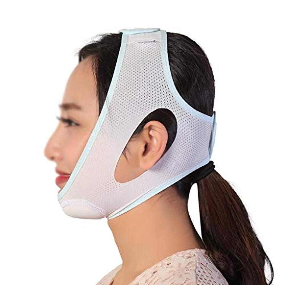 Vフェイスシワ防止テープ、ダブルチンケア減量、フェイスマスク、フェイスリフトスリミングベルト(ブルー)(サイズ:M),L