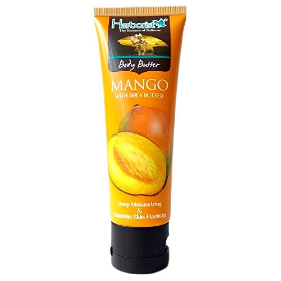 器用原子自分の力ですべてをするHerborist ハーボリスト Body Butter ボディバター バリスイーツの香り シアバター配合 80g Mango マンゴー [海外直送品]