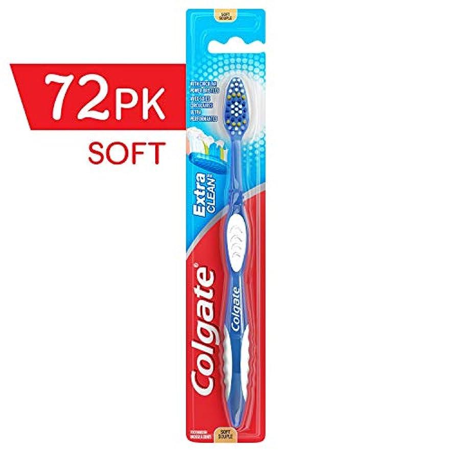 慣らす破壊的トマトColgate エクストラクリーン歯ブラシソフト、柔らかい歯ブラシ、バルク歯ブラシ、旅行歯ブラシ、(72の場合)(モデル番号:155676)