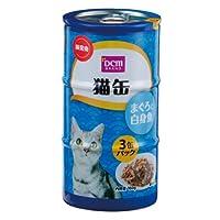 DCMブランド 猫缶 160gx3缶 160g×3缶