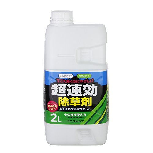 みかんしぼり 瓶750ml