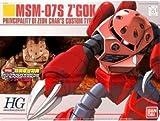 HGUC 1/144 MSM-07S シャア・アズナブル専用 ズゴック DVDカタログ付き (機動戦士ガンダム)