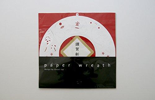 paper wreath ペーパーリース お正月飾り お正月リース (めでたづくし)