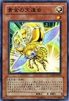 遊戯王 LODT-JP036-NR 《黄金の天道虫》 N-Rare