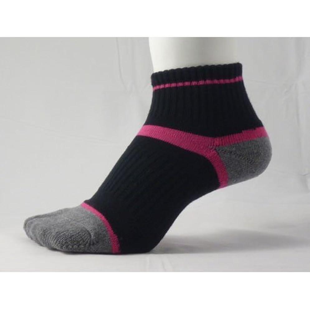 質量絶壁スクリュー草鞋ソックス S(22-24cm)ピンク 【わらじソックス】【炭の靴下】【足袋型】