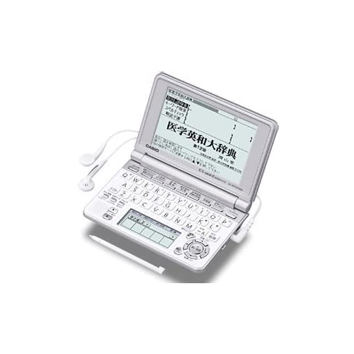 CASIO Ex-word  電子辞書 XD-SP5700MED 医療専門学生モデル メインパネル+手書きパネル搭載 ネイティブ+TTS音声対応