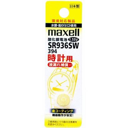 日立マクセル 時計用酸化銀電池 SR936SW 1個 SW系アナログ時計用 金コーティング採用 日本製