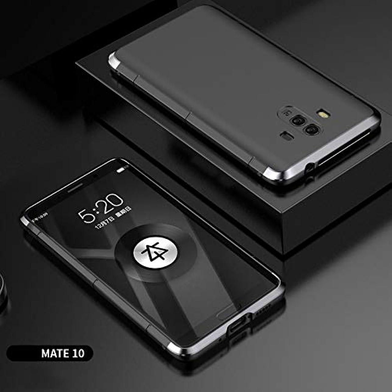 達成ハンドブック広告Jicorzo - Huawei社メイト10 Coqueのために華為メイト10電話ケース耐衝撃バンパーフレームシェルのためにファッションメタル+ PC電話裏表紙