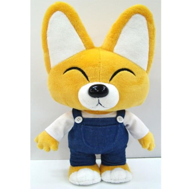 Eddy / Eddy rag doll that kids love / おもちゃ/子供のおもちゃ [並行輸入品]