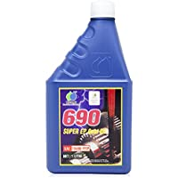 Omega(オメガ) 690 75W90 FF-SP 1Lボトル [HTRC3]