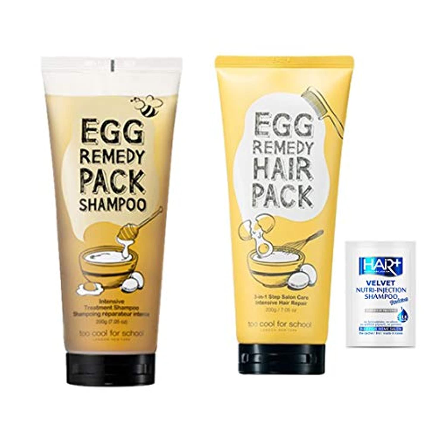 誤解手荷物幸運なトゥークールフォ―スクール(too cool for school)/エッグレミディパックシャンプーtoo cool for school Egg Remedy Pack Shampoo 200ml + エッグレミディヘアパック...