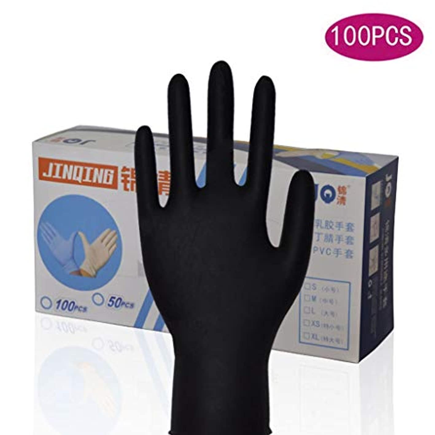 はぁ数値日付ニトリルグローブ厚い黒い使い捨て手袋ラテックス美容マッサージタトゥーホーム防水実験デューティ試験手袋|病院向けのプロフェッショナルグレード (Size : L)