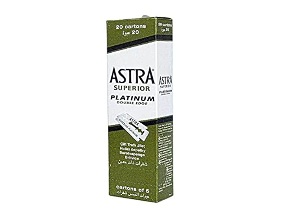 遵守する汚す抽出Astra Superior Platinum (アストラ 優れたプラチナ) 両刃替刃 100個入り (5 x 20) [並行輸入品]