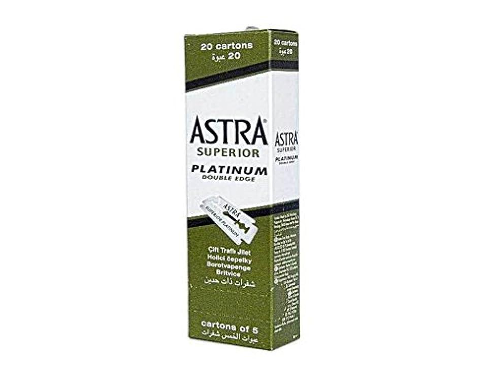 バーくしゃくしゃそこAstra Superior Platinum (アストラ 優れたプラチナ) 両刃替刃 100個入り (5 x 20) [並行輸入品]