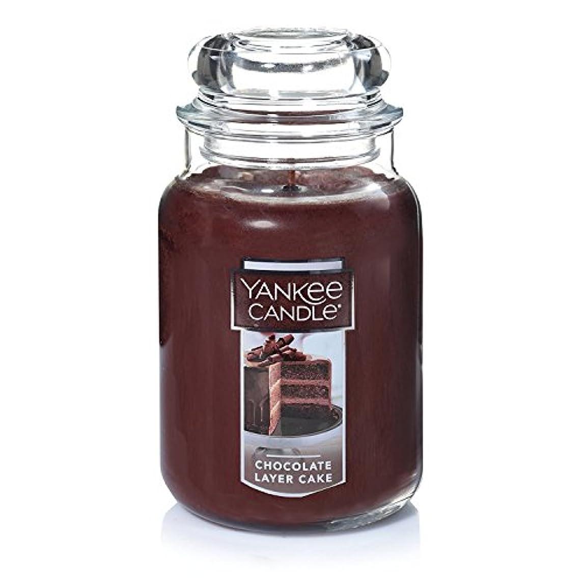 聖なるパワーセルピクニックYankee Candle Large Jar Candle、チョコレートレイヤーケーキ