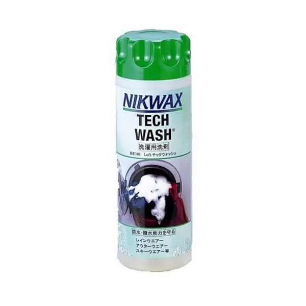 NIKWAX(ニクワックス) LOFTテックウォ...の商品画像