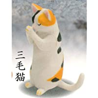 合掌 Gassho [2.三毛猫](単品)