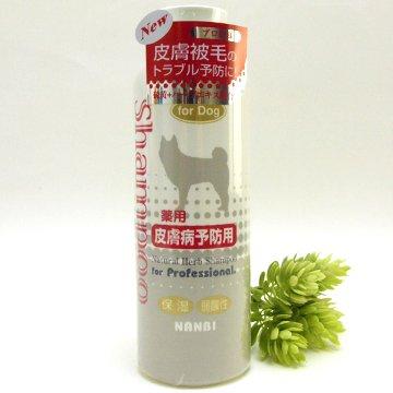 ナンビ 自然派 薬用皮膚病予防シャンプー 400ml
