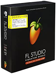Image-Line FL STUDIO 12 Signature Bundle クロスグレード版 - エレクトロミュージックDAW【国内正規品】