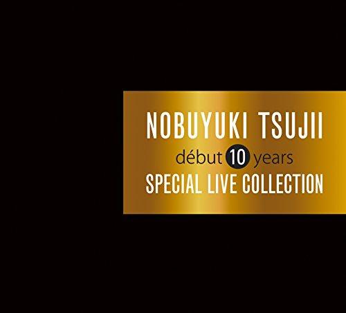 辻井伸行 CDデビュー10周年記念 スペシャルLIVEコレクション(ALBUM3枚組+DVD)(初回生産限定盤)