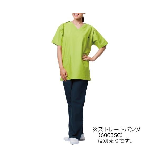 フォーク スクラブ(男女兼用) 7000SC(...の紹介画像3