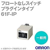 オムロン 61F-IP AC100V フロートなしスイッチ プラグインタイプ (水位表示・警報) NN