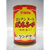 TYHAPA ボルシチ缶 レトルト 450g