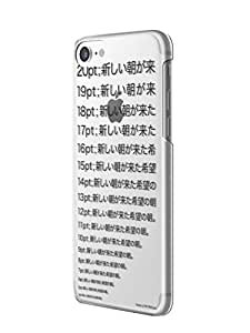 ワーカホリックケース No.5(iPhone7/8用) WC-i7-05