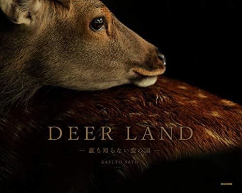 DEER LAND -誰も知らない鹿の国-