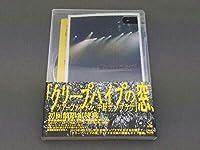 DVD クリープハイプの窓、ツアーファイナル、中野サンプラザ 初回限定版