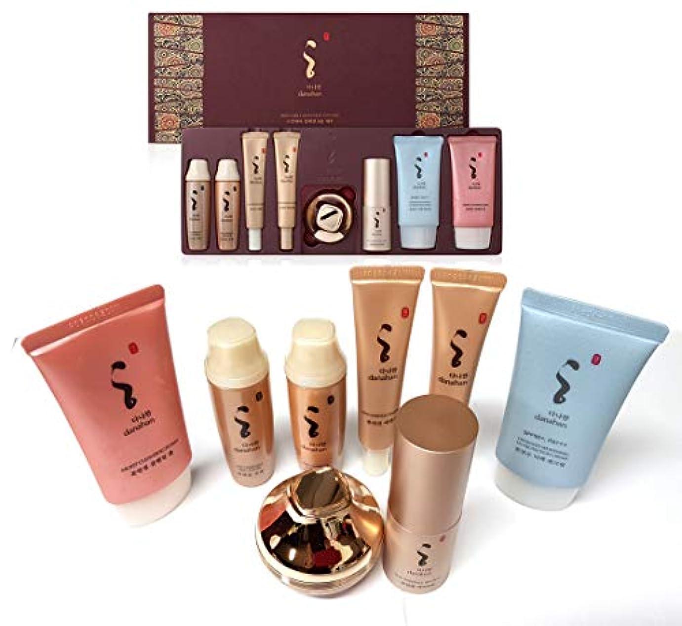 キャリッジ事業キッチン[DANAHAN] スキンケアコレクションギフト8本セット/ Skin Care Collection gift 8pcs set/モイスチャー、ハーバルフルイド/Moisture, herbal fluidn/韓国化粧品...