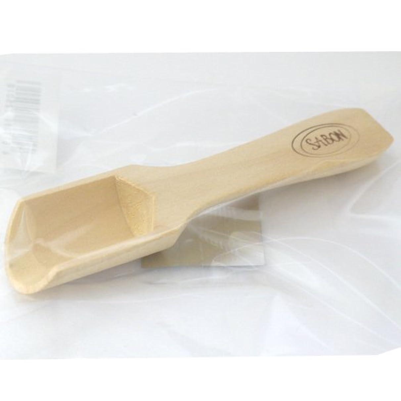 スロベニア保全豆腐サボン SABON ボディスクラブ専用 ウッドスプーン SABON刻印入り