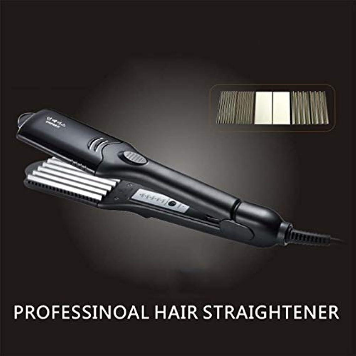 指紋死ぬどちらも多機能ストレートヘアアイロン4イン1ヘア変更コーンホットプレート変える電気スプリント,黒