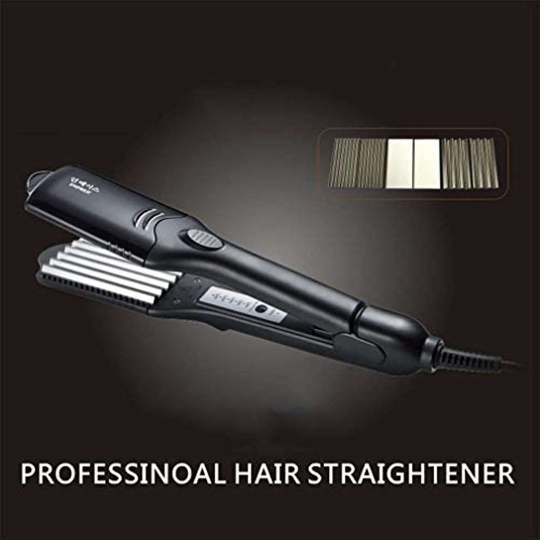 敬の念従順ドラゴン多機能ストレートヘアアイロン4イン1ヘア変更コーンホットプレート変える電気スプリント,黒